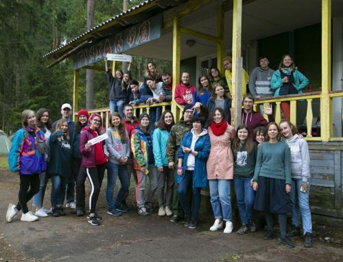 Молодые ученые и пиарщики прошли курс научной коммуникации на Летней школе