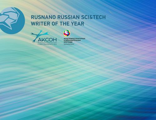 Мария Пази из «Русского репортера» стала победителем Rusnano Russian Sci&Tech Writer of the Year