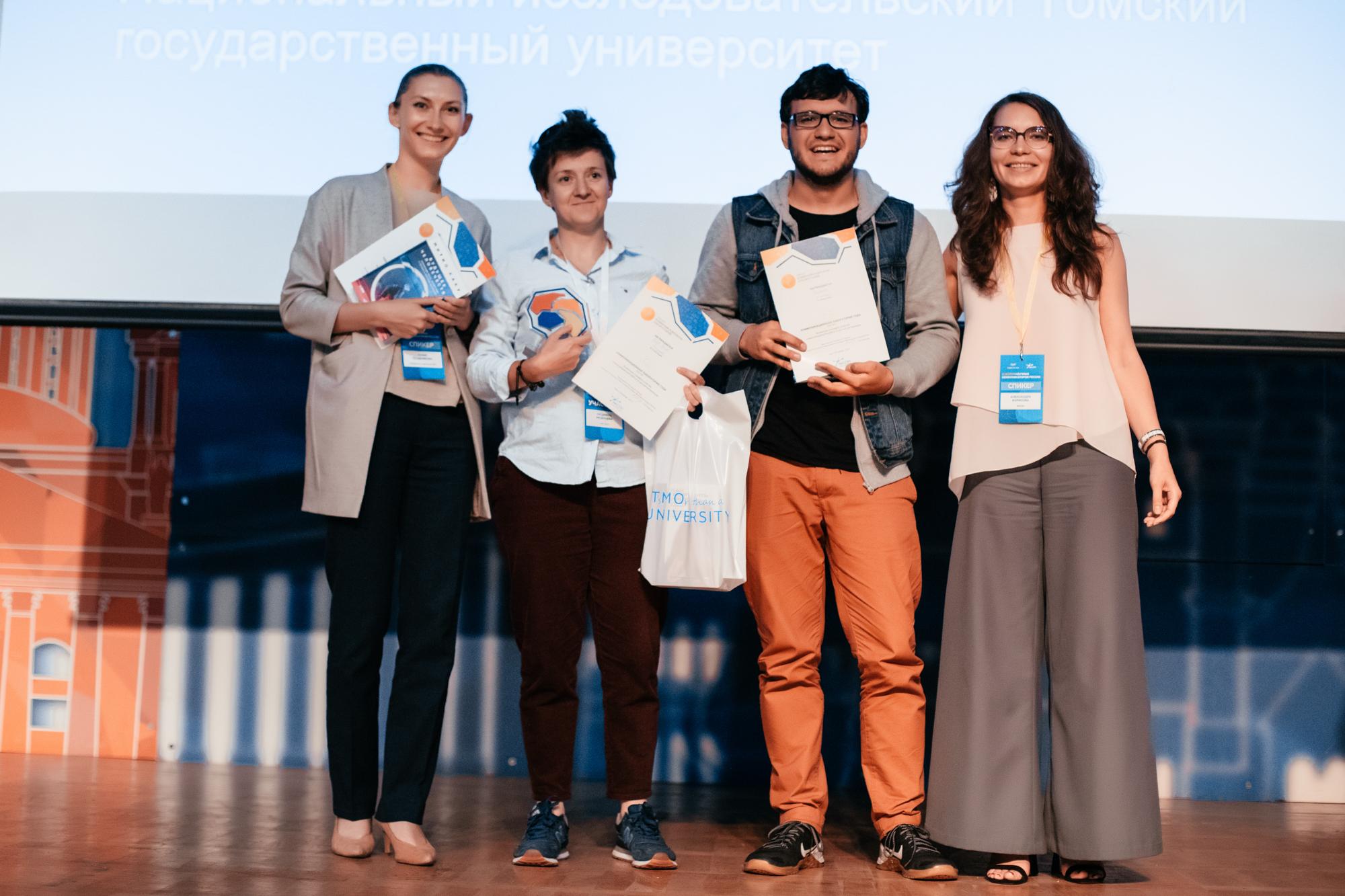 Награждение победителей Комлаб-2019