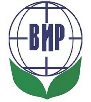 Всероссийский институт генетических ресурсов растений имени Н.И. Вавилова