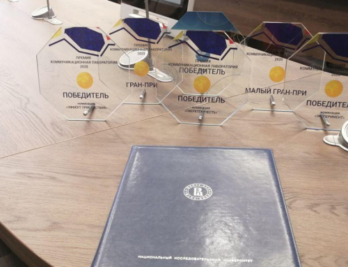 Пиар-команда НИТУ «МИСиС» стала «Коммуникационной лабораторией-2020»